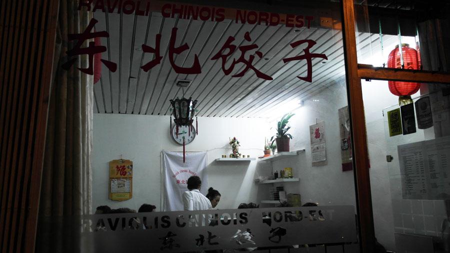 la-coutch-blog-raviolis-chinois-nord-est-monofood-resto-bon-plan-1