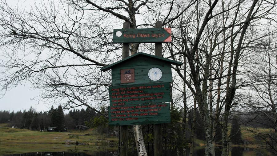 la-coutch-blog-oslo-voyage-norvege-6