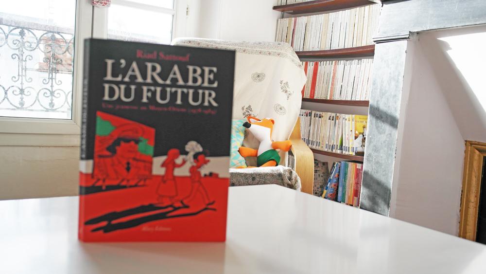 la-coutch-blog-chronique-BD-larabe-du-futur-riad-sattouf-angouleme-2015-5