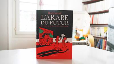 Chronique BD : L'Arabe du futur