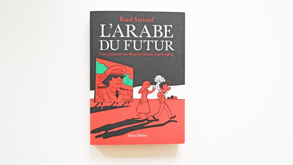 la-coutch-blog-chronique-BD-larabe-du-futur-riad-sattouf-angouleme-2015-7
