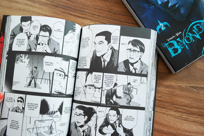 la-coutch-blog-beyond-evil-le-nouveau-manga-addictif-lecture2