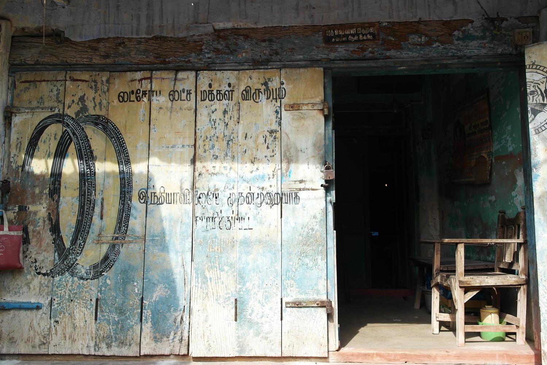la-coutch-blog-lifestyle-voyage-sud-de-linde-tamilnadu-tiruchirapally-trichy19